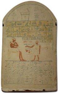 Egyptian_funerary_stela